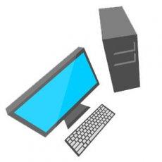 PC Rakitan